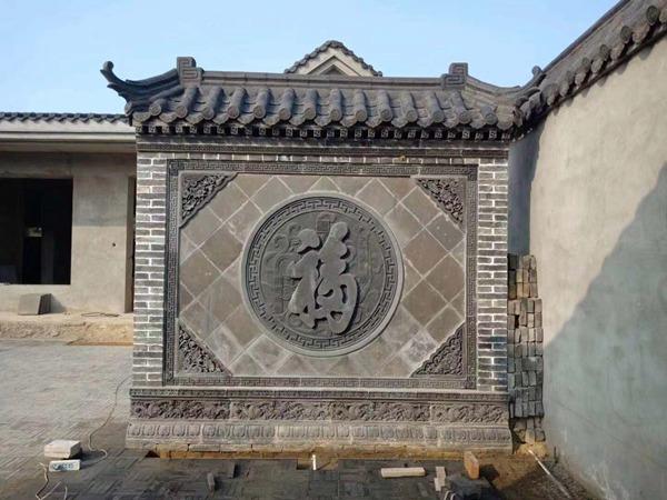 砖雕、影壁墙