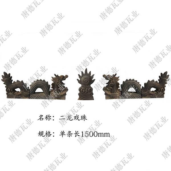 1500mm二龙戏珠