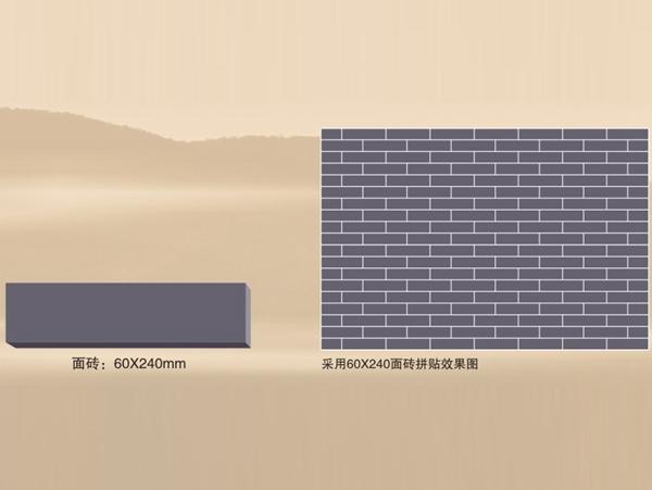仿古面砖 (4)